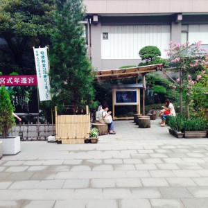 東京大神宮 やすみ処