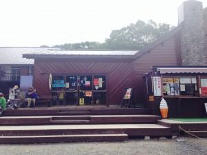 尾瀬 入り口の山小屋