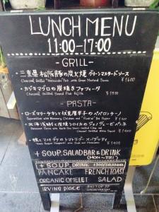 ビオトープ 東京 白金台 メニュー