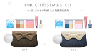 RMK クリスマスコフレ2014