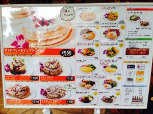 コアパンケーキハウス 渋谷 ハワイ