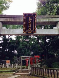 乙女稲荷神社 根津