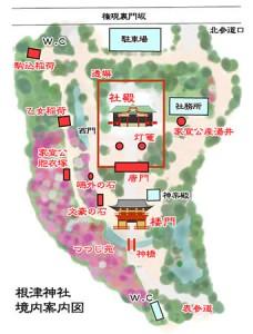 根津神社 地図