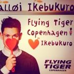 北欧デンマーク発!世界中で人気の雑貨ストア「Flying Tiger(フライングタイガー)」レポート。