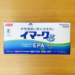 EPAダイエット 効果 サプリ ドリンク