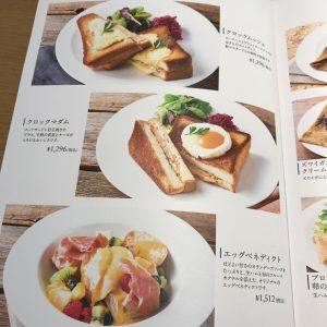 ヨックモック 青山 カフェ ブルーブリックカフェ